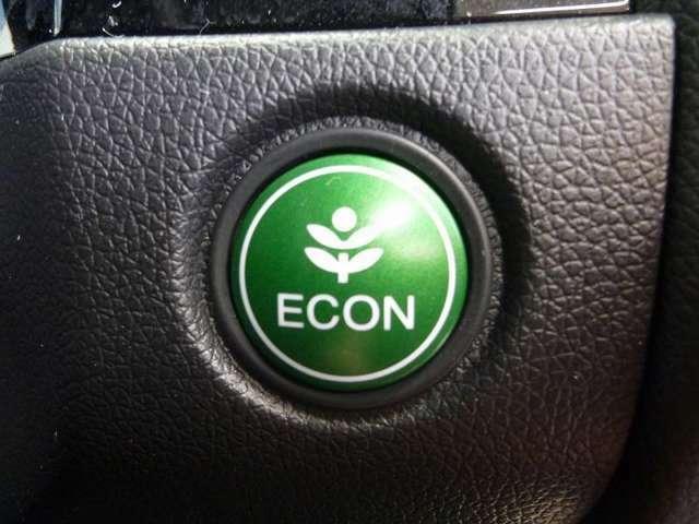 誰でもカンタンに、プラスαのエコ運転を目指しやすくなるECONスイッチ☆運転の仕方によるロスを抑え込み、燃費を良くするようクルマが頑張ります!!