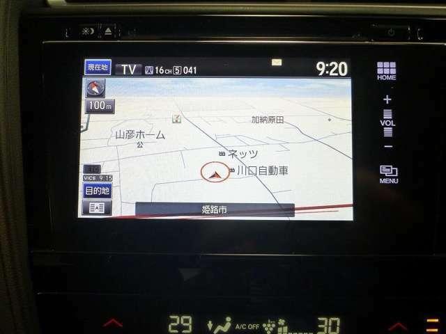 ホンダ純正SDナビ(フルセグテレビ付)搭載☆初めての道や遠出の際も安心&便利です♪