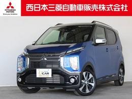 三菱 eKクロス 660 T 距離無制限保証3年付