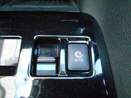さまざまな駐車シーンで3ステップの操作で駐車完了するまでドライバーをアシストします。ステアリング、アクセル、ブレーキ、シフトレバー、パーキングブレーキまで全て自動制御します。e-pedal付き