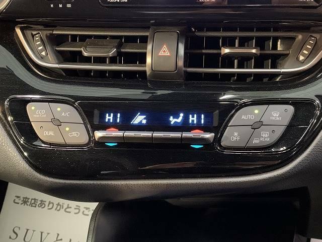 お車に関するお問い合わせは0120-84-4092までお問い合わせください!知識・経験共に豊富なスタッフがお客様にピッタリな一台をご案内させて頂きます!