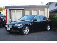 BMW 5シリーズグランツーリスモ の中古車 550i 神奈川県横浜市都筑区 128.0万円