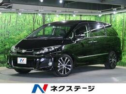 トヨタ エスティマ 2.4 アエラス プレミアム エディション 後期型 ALPINE9型ナビ 両側電動ドア