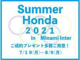 お車の保証は日本全国対応しております!近くにメーカー系のサービス工場がない場合でも対応可能となっておりますので安心してご検討いただけます!