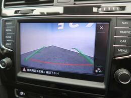 ●バックカメラ装備なので、駐車も安心して行えます!