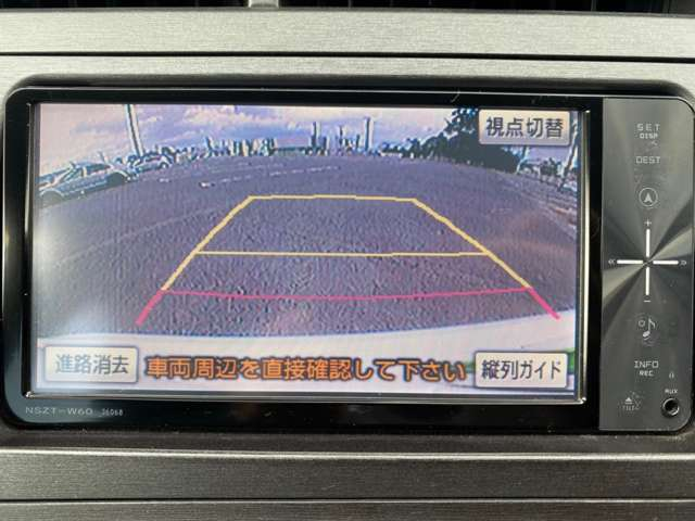 現車確認の難しい方はメールにて画像お送り致しますのでお気軽にお申し付け下さい!!
