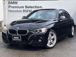 BMW 3シリーズ 320i Mスポーツ 全国認定保証黒レザーシートACCキセノンETC