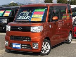 トヨタ ピクシスメガ 660 L SAII HDDナビ 両側パワードア リアモニター
