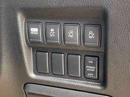 ☆両側電動スライドドア☆運転席からも操作可能です!