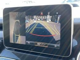 【全方位カメラ】装備で駐車が苦手な方でも安心しておのりいただけます!