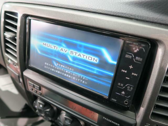 【純正HDDナビ】使いやすい多機能ナビが装備されています!運転がより楽しくなりますね!
