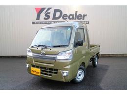 ダイハツ ハイゼットトラック 660 ジャンボ SAIIIt 3方開 4WD 登録済未使用車
