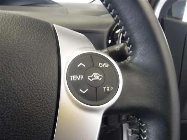 ステアリングスイッチでメーター内画面表示の切り替えやエアコンに関する操作ができます。