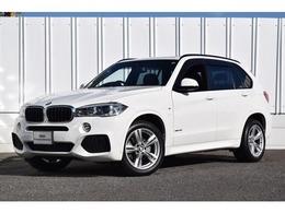 BMW X5 xドライブ 35i Mスポーツ 4WD 認定中古車 パノラマSR 黒革 クルコン