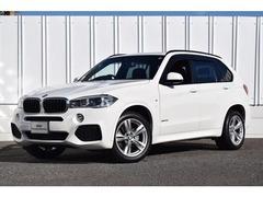 BMW X5 の中古車 xドライブ 35i Mスポーツ 4WD 千葉県千葉市稲毛区 449.9万円