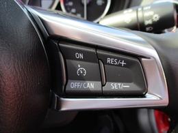■クルーズコントロールつき!アクセルを踏み続けなくても高速道路で走れます♪とてもオススメの装備です!!