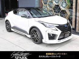 トヨタ C-HR ハイブリッド 1.8 G ジュールコンプリート