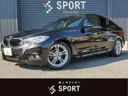BMW 3シリーズグランツーリスモ 320i Mスポーツ インテリセーフ 純正ナビTV Bカメラ
