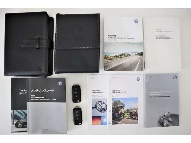 ◆新車保証書・取扱説明書・スペアキー◆