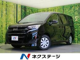 トヨタ ノア 2.0 X 登録済未使用車 衝突軽減システム 両側電動
