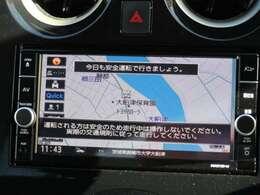 ★ディーラーナビゲーション★メモリーナビ・フルセグ・DVD再生可能・ナビ型番319D-W