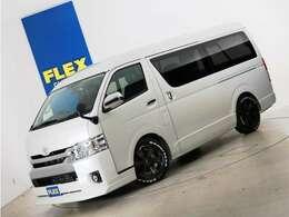 ハイエースワゴンGL ガソリン2WD 7人乗り8ナンバー登録 FLEXオリジナル内装アレンジ【Ver7】!