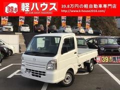 マツダ スクラムトラック の中古車 660 KC エアコン・パワステ 広島県広島市佐伯区 44.8万円