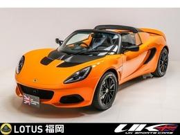 ロータス エリーゼ SPORT220II SPORT220II メタリックオレンジ新車未登録