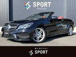メルセデス・ベンツ Eクラスカブリオレ E250 AMGスポーツパッケージ レーダーセーフティPKG 赤幌 赤革 ナビ
