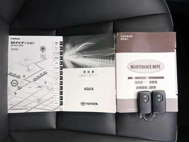 取扱説明書と整備記録簿(メンテナンスノート)が付いています。メンテナンスノートには、整備内容・走行距離等が記載されていますので安心ですね!