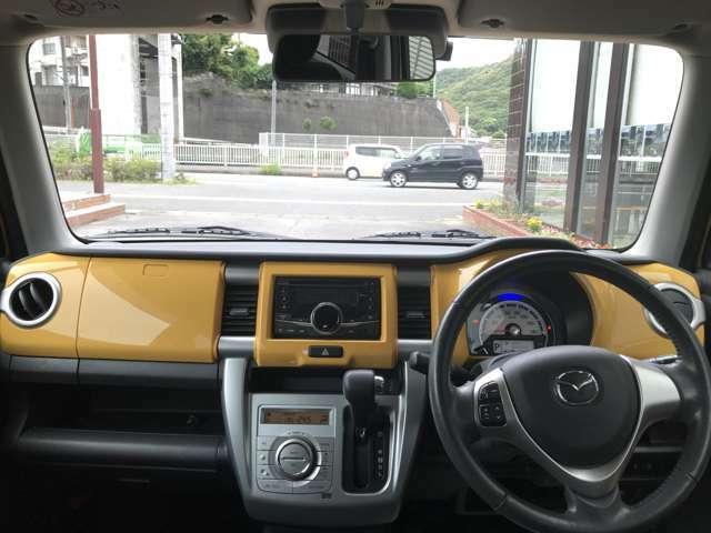 前方の視界も良好、運転が楽しくなります☆