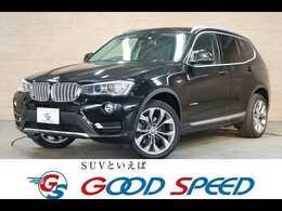 BMW X3 xドライブ20d  xライン ディーゼルターボ 4WD サンルーフ 純正ナビTV トップビュ 黒革