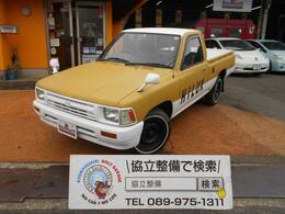 トヨタ ハイラックス Sキャブ 軽油 5MT カスタムカラー 新品タイヤ