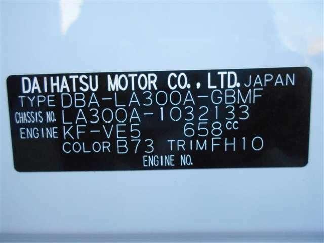 TVCMで話題のトヨタTSキュービックカードお取り扱いございます!お車ご購入時に発行手続き可能ですよ!!
