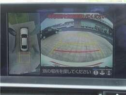 バックモニター、パノラミックビューモニター搭載車!目視しづらいクルマの周囲をぐるりと見渡せ、しっかり確認ができます。