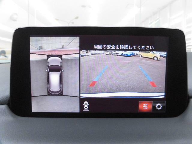 駐車場や幅の狭い道路などを低速で運転する際に、車両周囲の状況をモニターで確認できる「360°ビュー・モニター」を採用しています!