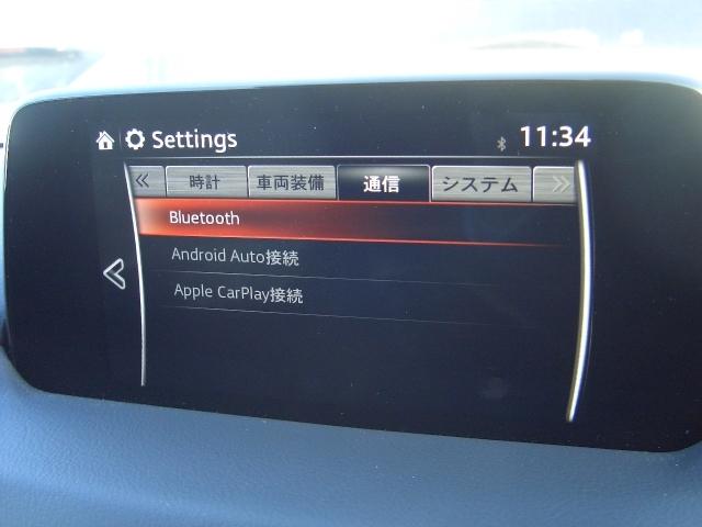アップルCarPlayかアンドロイドAutoで接続すればナビアプリなど表示できます!