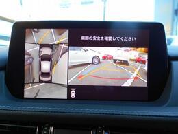 360度アラウンドカメラはMAZDA6の大きさを感じさせない1つのポイントです。狭い路地やT字路などでも困った時に助けてくれます。