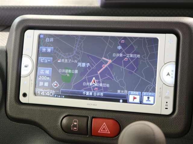 Bluetooth対応トヨタ純正ナビゲーション付きで快適なドライブを。