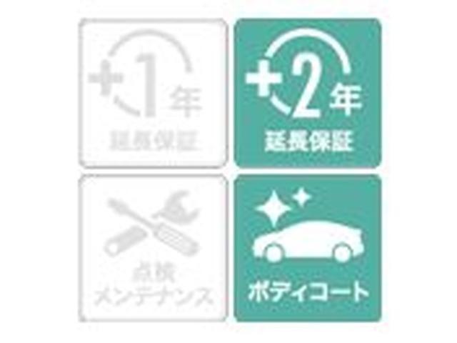 Bプラン画像:ロングラン保証1年にプラス延長保証2年。日々の洗車やお手入れが簡単になる撥水タイプのガラス系ボディコーティング!室内の清潔さ守る抗菌防臭コーティング、盗難防止に役立つセーフティコードを施工したプラン。