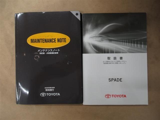 過去のメンテナンス履歴を記載したノートです 中古車は過去のメンテナンス状態が気になるものです 過去の履歴もしっかりわかります!