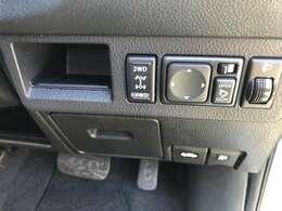 切り替えモード付き4WD