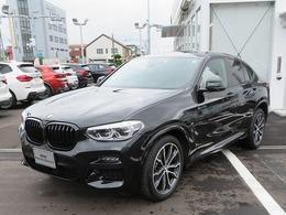 BMW X4 xドライブ20d Mスポーツ ディーゼルターボ 4WD WSR黒革20AWライブコックピットAクルコン