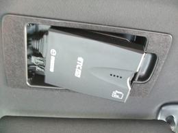 純正オプションスマートインETC2.0搭載♪運転席サンバイザー内側に車載機を設置する為、車載機・ETCカードの盗難を防ぎます。再セットアップ(別途5,335円)し納車後即ご利用頂けます。