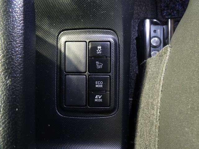 アクセル操作に対する駆動力を穏やかにし、燃費向上に貢献☆【エコモード】モーターのみで静かに走行【EVモード】2つの走行モードを簡単セレクト!