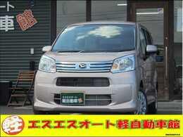 ダイハツ ムーヴ 660 L SAIII 届出済未使用車