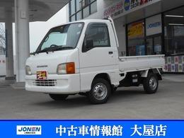 スバル サンバートラック 660 TC 三方開 4WD 車検 令和3年6月