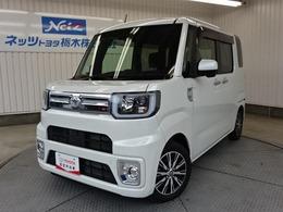 トヨタ ピクシスメガ 660 Gターボ SAIII LEDライト 両側電動スライドドア ナビ