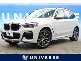 BMW X3 xドライブ20d Mスポーツ ディーゼルターボ 4WD セレクトPKG/ハイラインPKG/純正OP20AW