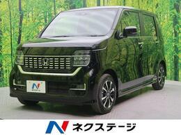 ホンダ N-WGN カスタム 660 L ホンダ センシング 届出済未使用車 シートヒーター LEDヘッド